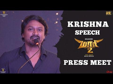 Krishna Speech at Maari 2 Press Meet   Dhanush   Balaji Mohan   Yuvan Shankar Raja   Wunderbar Films