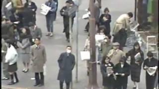 1989年 昭和天皇崩御 街の様子.
