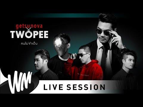 喔勦笝喙勦浮喙堗笀喔赤箑喔涏箛喔� - Getsunova feat. Twopee [Live Session]