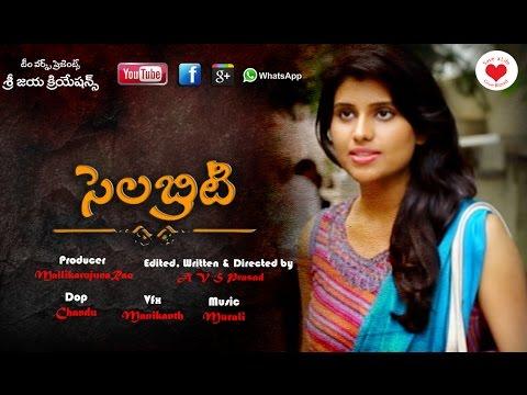 Celebrity | Latest Telugu Short Film |BY AVS PRASAD
