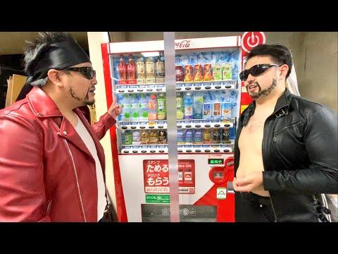 自販機で揉める大塚明夫と大塚明夫