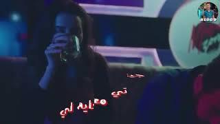 حاله واتس احمد موزه شقلبتي احساسي انتي جنسك ايه جامده2020