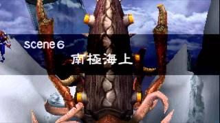 HYPER EDITION- Strider Hiryu 2 (Japan)[ZN-2](1999)HD4K