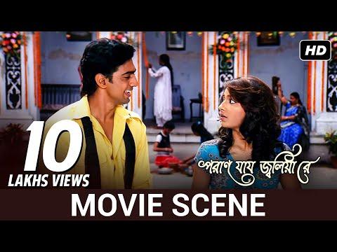 Movie Scene | Dev, Subhashree | Poran Jaye Joliya Re | SVF