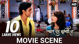 Movie Scene | Dev, Subhashree | Poran Jaye Joliya Re | SVF