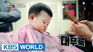 5 siblings' house - Daebak's first haircut (Ep.124 | 2016.04.10)