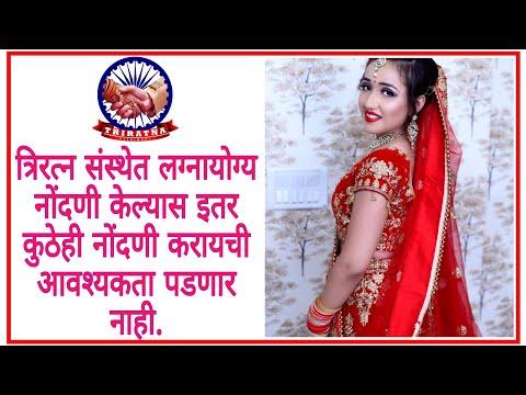Pune Buddhist Matrimony 7350060920