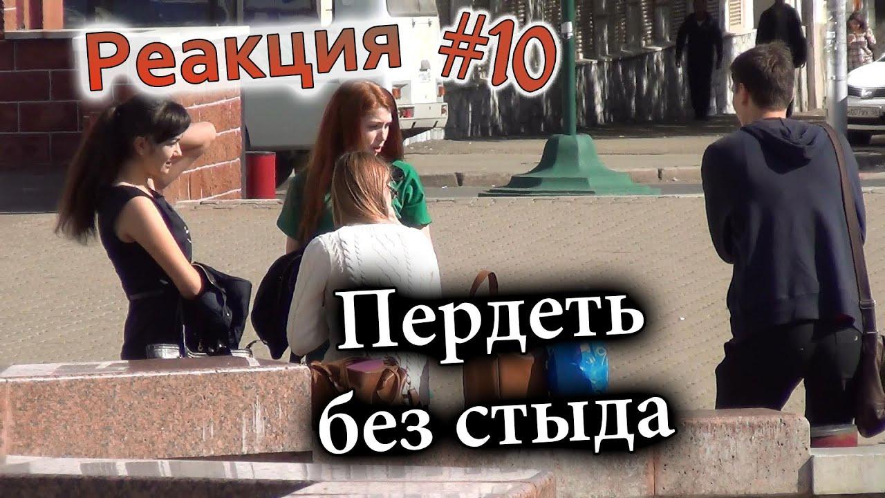 Смотреть онлайн видео стыд пьяных баб фото 403-101
