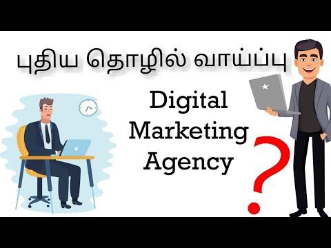 digital marketing agency business plan in tamil| Sivakasi Payyan | Tamil