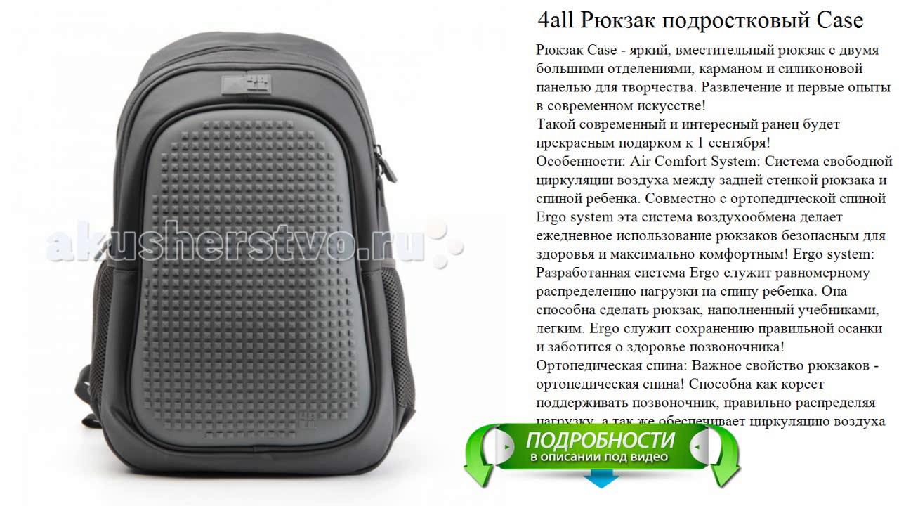 Я хочу купить туристический рюкзак 65-70 литров, но т. К. Новые довольно дорогие 6-12 тыс. Руб. , то ищу б\у. И вот уже 2 месяца не могу найти. Подскажите, пожалуйста, может быть есть какие-то доски в интернете или люди, которые владеют информацией?. Живу в питере. Сообщить модератору.