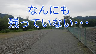 更地と化した秩父鉄道車両公園の様子