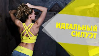 Лучшие Упражнения для Плеч | Shoulders Workout [90-60-90](Идеальный силуэт с помощью тренировки для плеч. лучшие упражнения для рук и плеч. Еще больше советов про..., 2016-06-24T09:02:59.000Z)