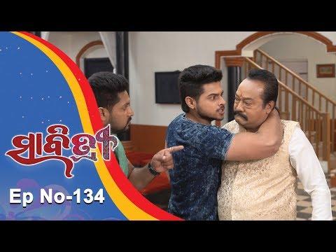 Savitri   Full Ep 134   11th Dec 2018   Odia Serial – TarangTV thumbnail