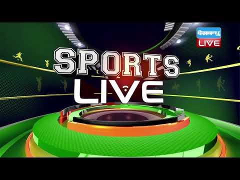 खेल जगत की बड़ी खबरें   Sports News Headlines   Latest News of Sports   8 August 2018   #DBLIVE