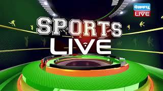खेल जगत की बड़ी खबरें | Sports News Headlines | Latest News of Sports | 8 August 2018 | #DBLIVE