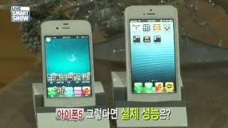 아이폰5 출시...국내 스마트폰 시장에 여파는?