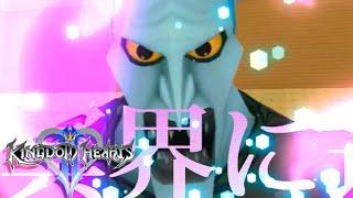 episode:18 「帰ってこいよ」 ◇Twitter→https://twitter.com/#!/sena732...