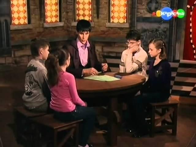 Школа волшебства 2 сезон №10 (Математика)