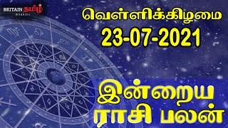 23/07/2021   Indraya Rasi Palan   Today Rasi Palan   Britain Tamil Bhakthi   இன்றைய ராசி பலன்