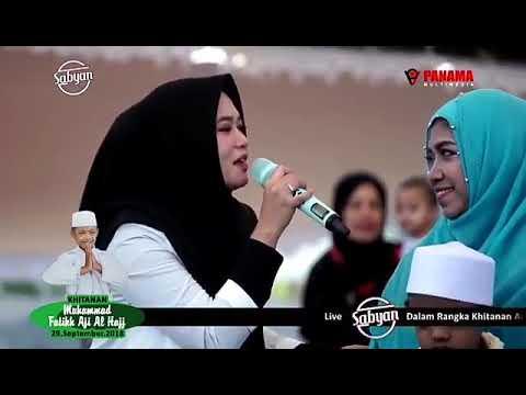Anisa Rahman - Ummi