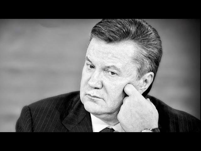 Виктор Янукович. 10 лет на вершине власти...