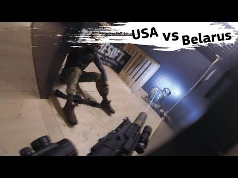 Беларусы Против Американцев. Есть ли шансы у Американцев? / Турнир по страйкбол шутеру, Финал 2019