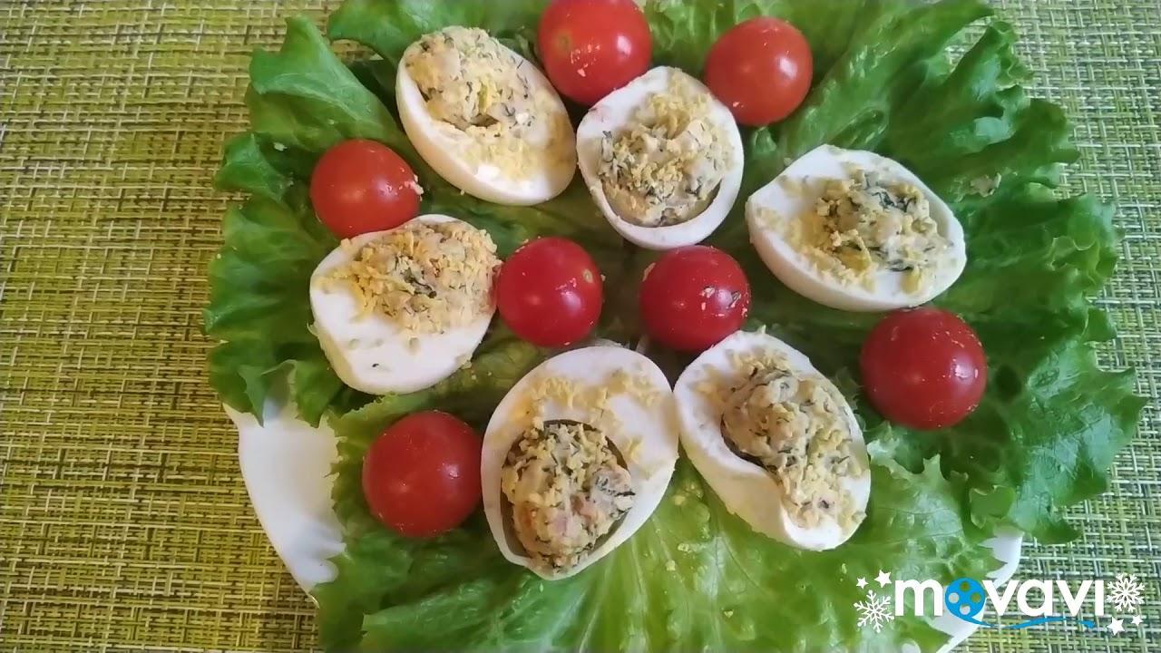 Яйца фаршированные креветками.  Закуска для праздничного стола!