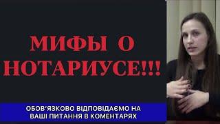 видео консультация юриста по недвижимости