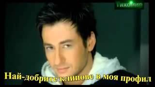 Repeat youtube video Панос Калидис - Самота моя Panos Kalidis - Monaksia Mou (Official video)