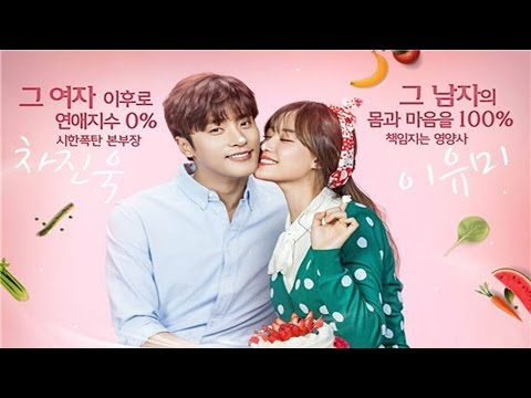 OCN 'My secret romance'(애타는 로맨스) HIGHLIGHT Preview (하이라이트, 성훈, 송지은, SUNG HOON, Song Ji Eun)