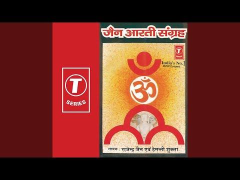 Namokar Mantra (Sampoorna)