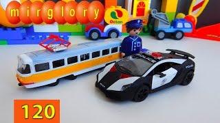 Мультики про машинки Трамвай Поліцейська машина Місто машинок 120серия Мультфільм для дітей mirglory