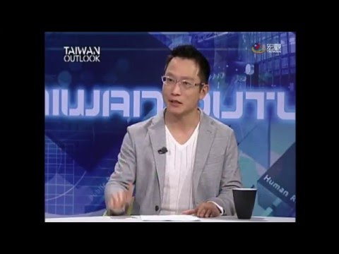 TAIWAN OUTLOOK—陸啟文(博恩事紀有限公司 總監)Creative Events in Taiwan