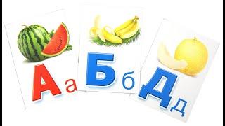 Учим буквы русского алфавита.Буква Бб. Азбука для детей