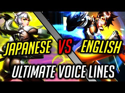 JAPANESE VS ENGLISH - Ultimate Voicelines! [Overwatch] (Comparison) HD