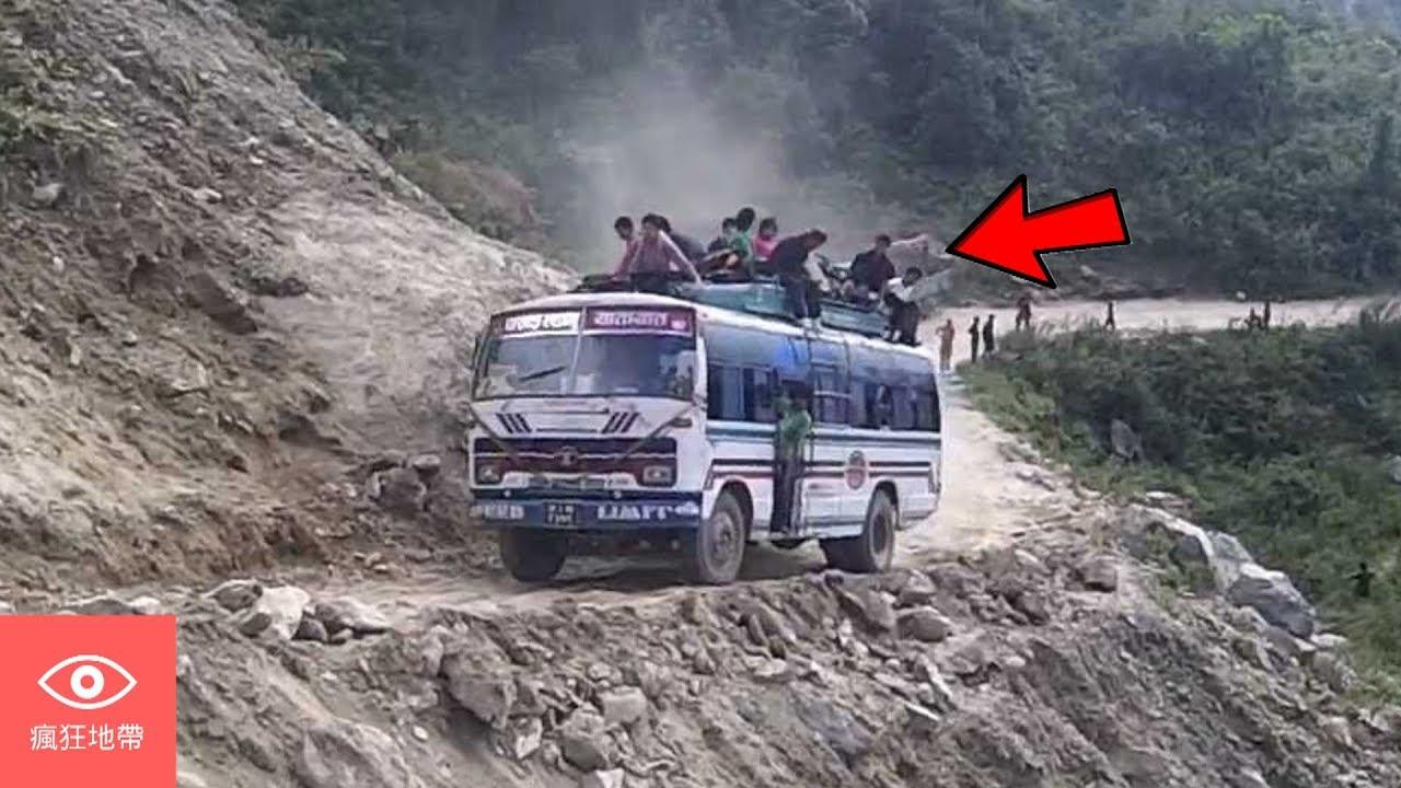 五個你絕對不會想搭上的公車