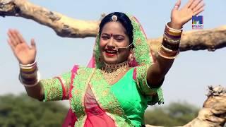 भगवान दास जी महाराज का सुपरहिट भजन भल भल तिरसिंगड़ी धरती | Gulab Singh Rajpurohit, Hema Sihol