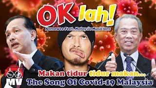 COVID-19馬來西亞防疫行動管制主題曲 – 黃明志 Ft. 大馬15位音樂人【OK Lah!】@亞洲通才 2020 Asian Polymath