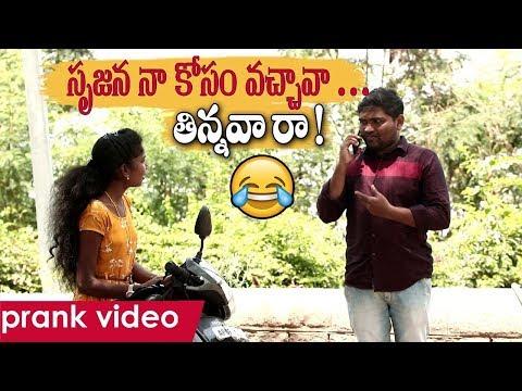 #SrujanaThinnavaRaa Prank | Telugu Pranks 2019 | I5 Network