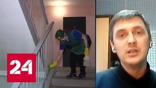 В Красноярске начнут выписывать штрафы за несоблюдение режима самоизоляции - Россия 24