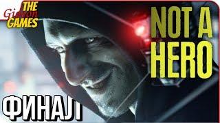 RESIDENT EVIL 7 ➤ Прохождение Not A Hero #2 ➤ СУДЬБА ПСИХА ЛУКАСА [финал]