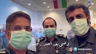 لعله خير   مشاري راشد العفاسي