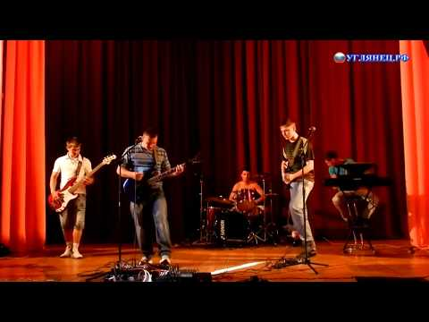Большой сольный концерт группы 'Наше время'