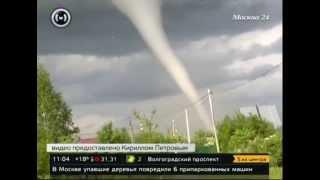 К Москве приближается торнадо