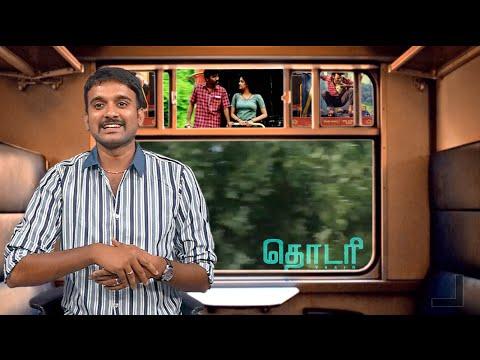 Thodari Review | Dhanush | Keerthi Suresh...