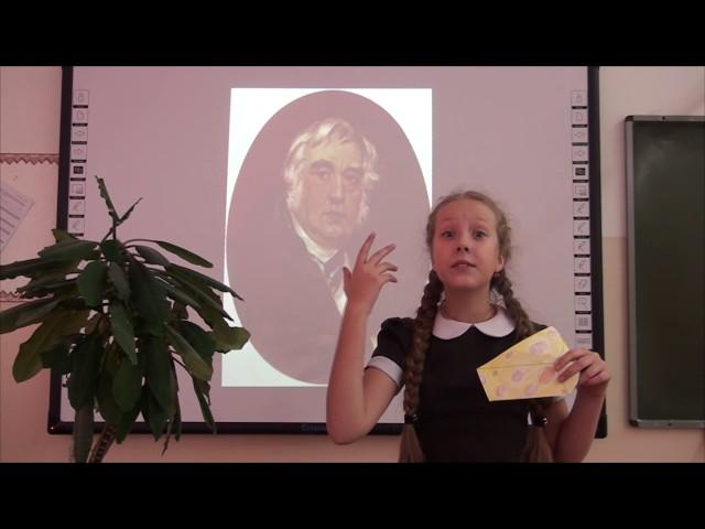 Изображение предпросмотра прочтения – СофьяШведова читает произведение «Ворона и Лисица» И.А.Крылова