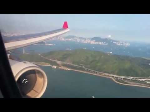 Landing at Chek-lap-kok airport