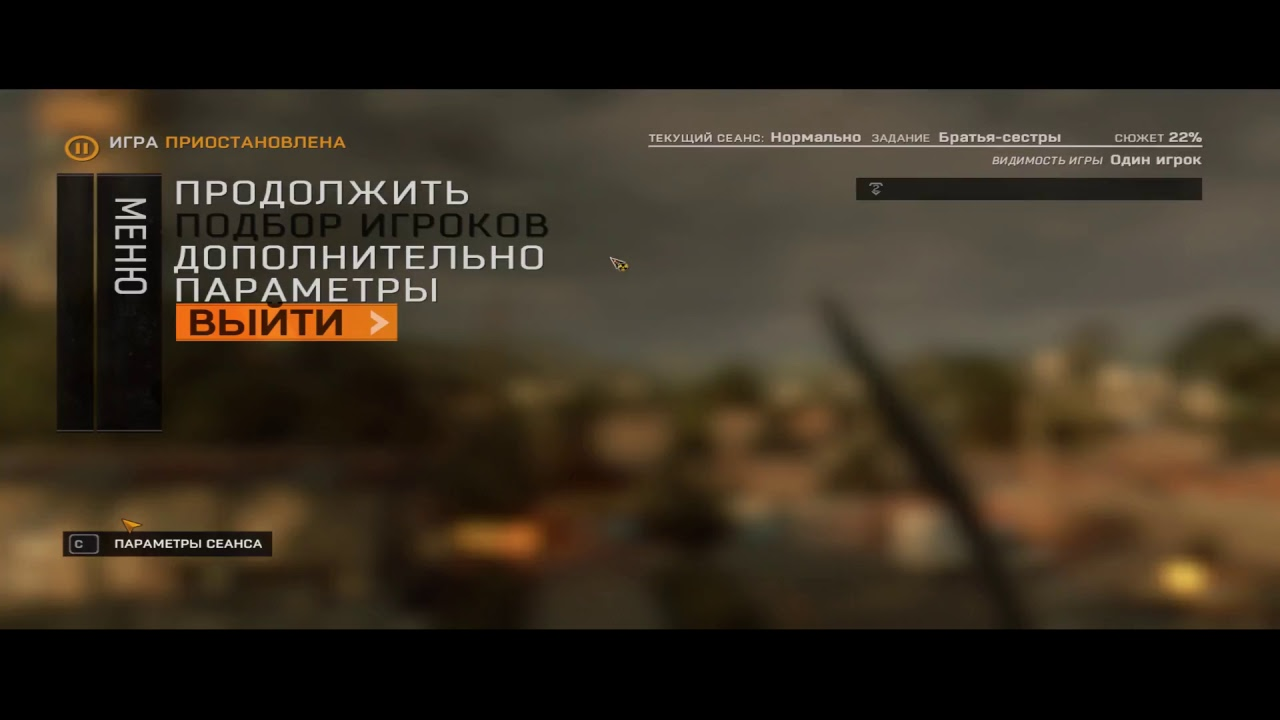Читы в Dying Light