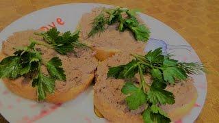 Как сделать паштет из куриной печени под фу Агра