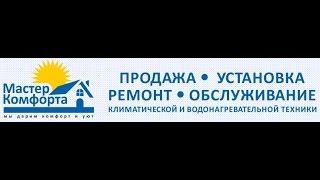 встановлення профілактика ремонт кондиціонерів київ недорого(, 2015-04-30T12:08:53.000Z)